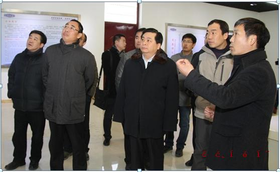 山东省经信委领导来公司视察
